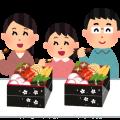 沖縄でのお正月の風習,過ごし方は?年末年始の「沖縄あるある」!